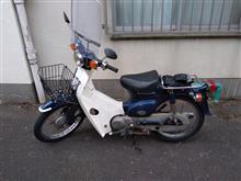 ぎむりですさんの愛車:ホンダ スーパーカブ90DX
