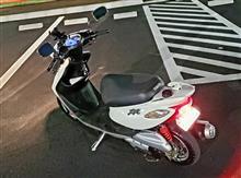 影 虎さんのジョグ ZR SA39J メイン画像