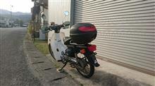 A24@讃岐さんのスーパーカブ70カスタム リア画像
