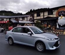 mitakunさんの愛車:トヨタ カローラアクシオ