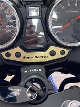 パパ友RさんのCB1300ーSP SUPER BOL D'OR (スーパーボルドール) インテリア画像
