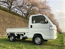 aigamotさんの愛車:ホンダ アクティトラック