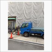 大吟醸ZIMAさんのダイナトラック
