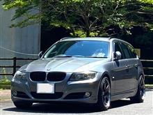 エボコさんの愛車:BMW 3シリーズ ツーリング