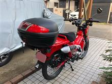 JIN@東京さんの愛車:ホンダ CT125