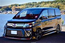 soutan30さんの愛車:トヨタ ヴォクシー