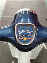 タケシロウph2さんの愛車:ホンダ スーパーカブ90