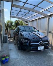 やすレガさんの愛車:メルセデス・ベンツ CLAクラス シューティングブレーク