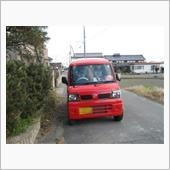 Futoshi-Kさんのクリッパーバン