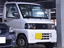 Naoya.iさんの愛車:三菱 ミニキャブトラック