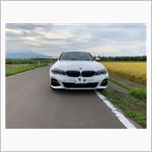 43T さんの愛車「BMW 3シリーズ セダン」