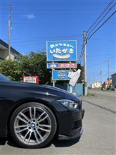 BMW 3シリーズ ツーリング LDA-3D20