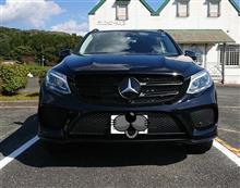 zon1さんの愛車:メルセデス・ベンツ GLEクラス