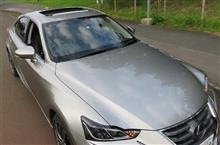 hitokotoさんの愛車:レクサス ISハイブリッド