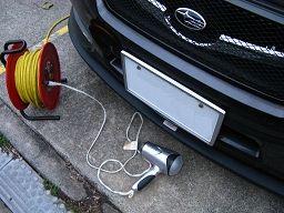 家庭用ドライヤー(AC100V、イオン式、ターボモードあり)を用意する