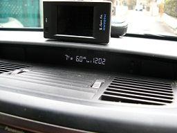 念のため、エクシーガの外気温度表示を確認してみた。