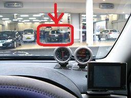 エクシーガの車窓より。工場に入庫したレガシィ