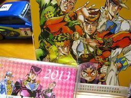 スペシャルな卓上カレンダー(4月始まり)