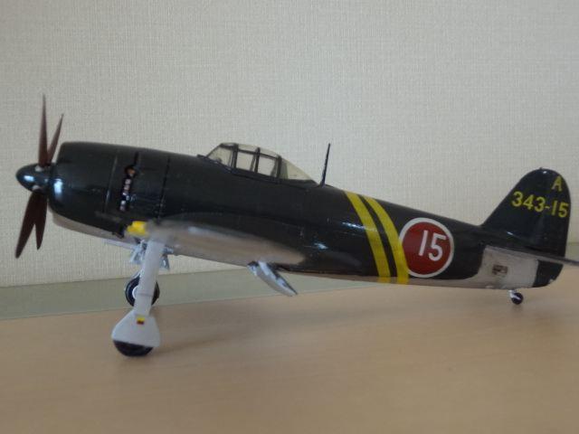 飛行機ネタ⑩局地戦闘機「紫電改」米コードネーム(GEORGE)