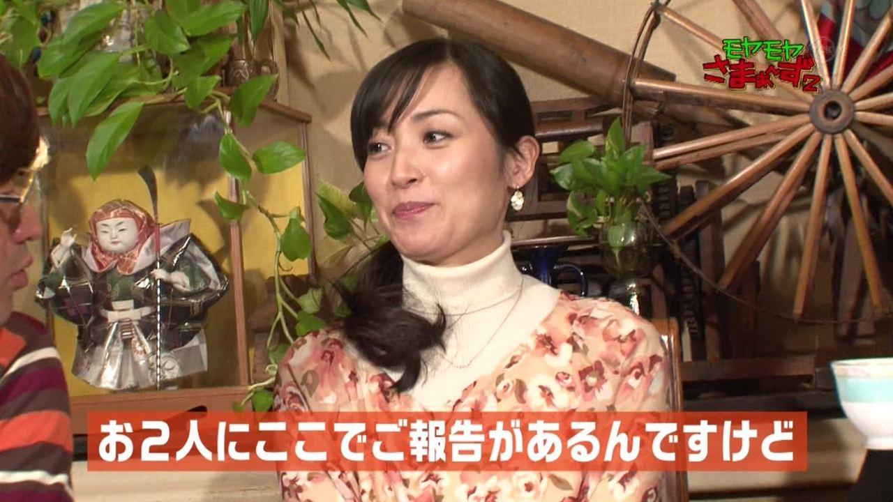 テレ東・大江麻理子アナ「モヤさま」卒業発表で涙 「さまぁ~ず」三村、早くももらい泣き