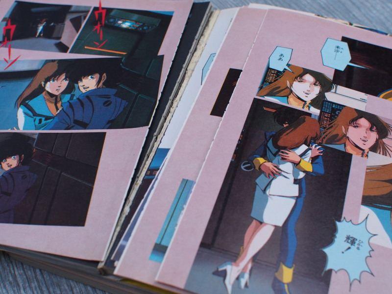 超時空要塞マクロス「愛おぼコミック」④