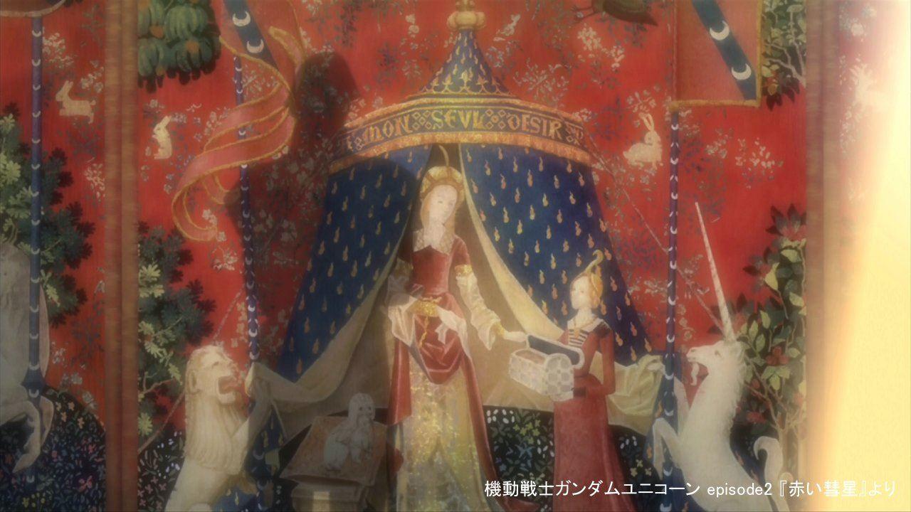 貴婦人と一角獣展 Tomo Chinのブログ Tom S Garage みんカラ みんカラ