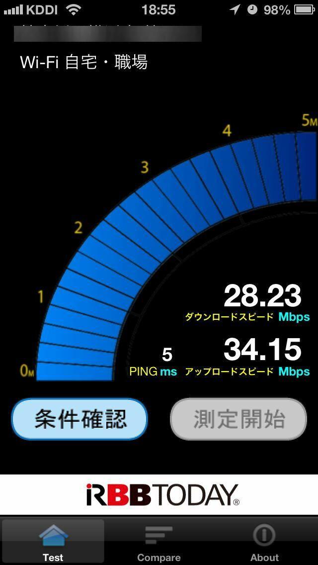 iPhone5でspeed test