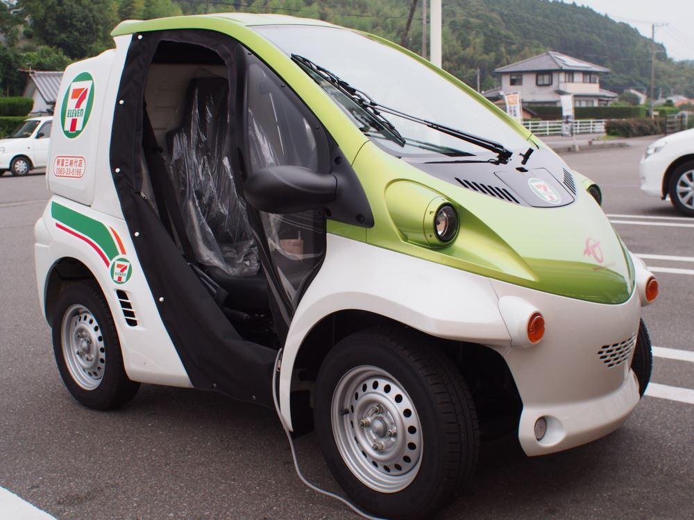 セブンらくらくお届け便用電気自動車①