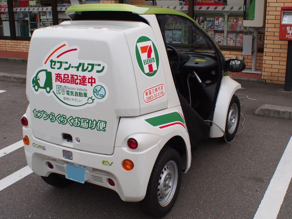 セブンらくらくお届け便用電気自動車②