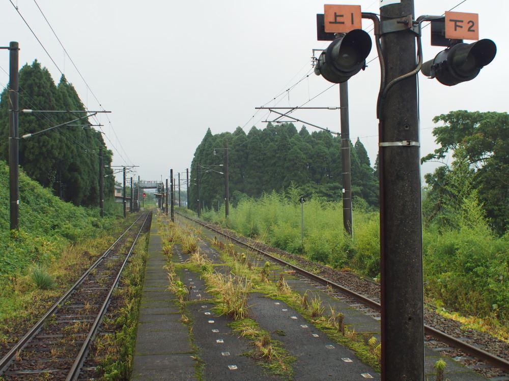 豊本線 日向沓掛駅 田野側ホーム端