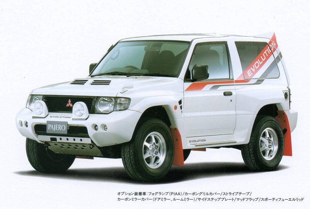 1997 Mitsubishi Pajero Evoluti...