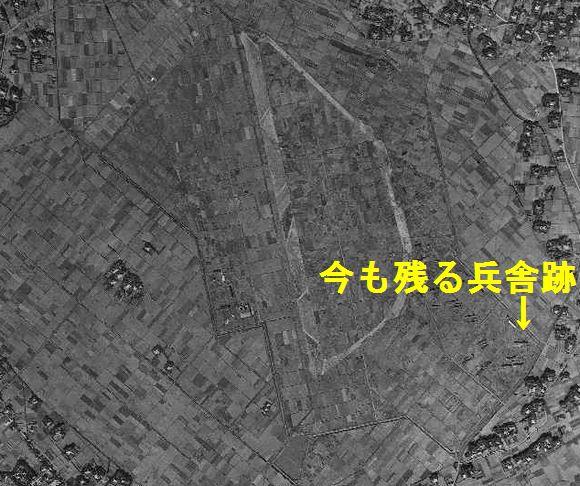 越谷市にあった戦争遺産再び」七左衛門*のブログ | 七左衛門の越ヶ谷 ...