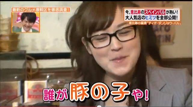 メガネの水卜麻美