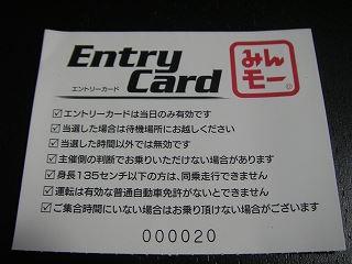 株 ピストン 西沢