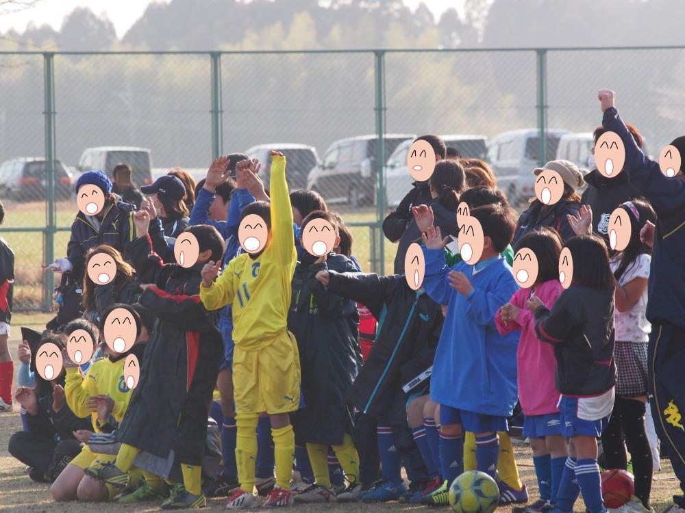 宮東カップ トップチーム 3位入賞②
