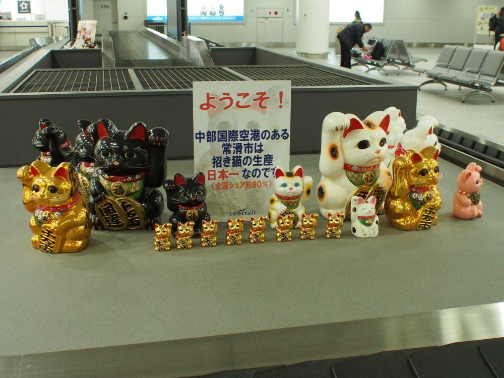 中部国際空港 招き猫
