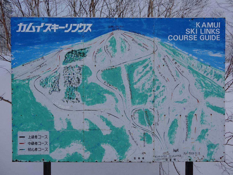 カムイ スキー リンクス 天気