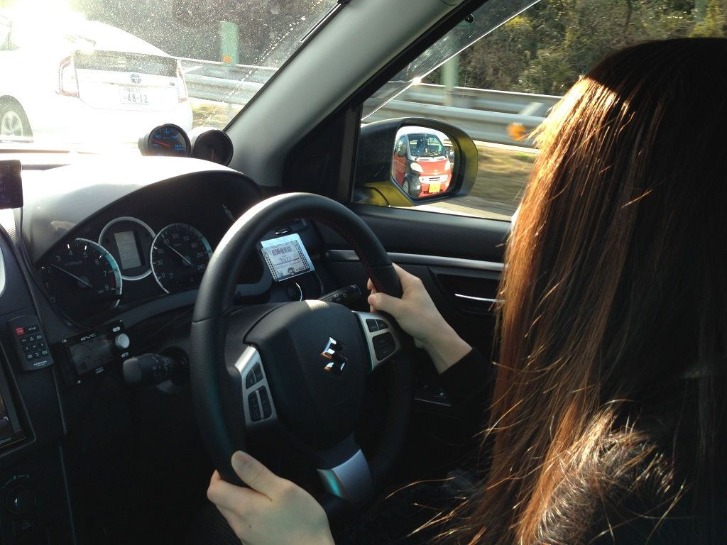 「彼女が運転」の画像検索結果