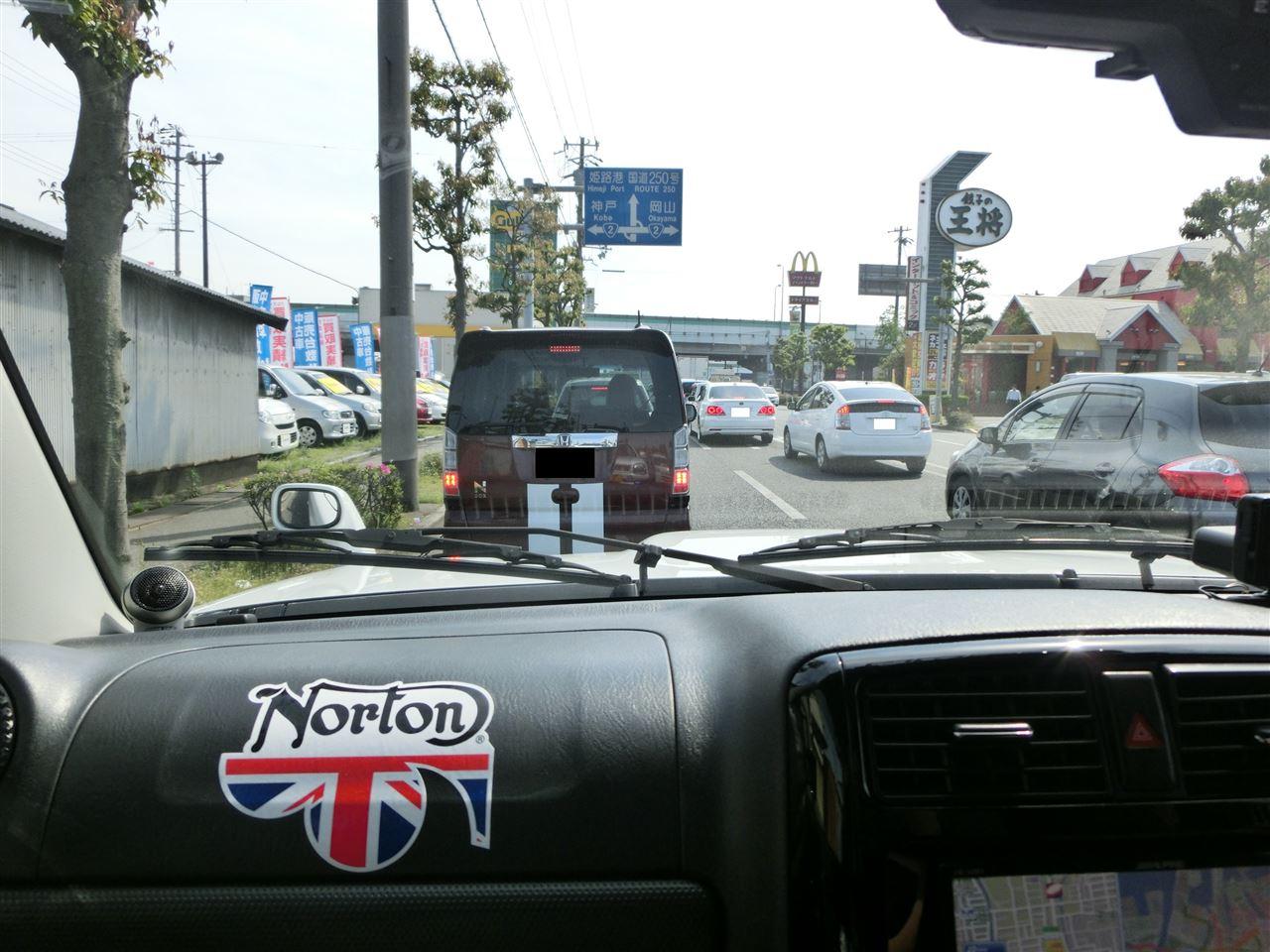 の 姫路 今日 天気
