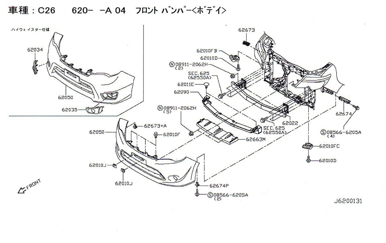 セレナC26後期フロントバンパー部品コード