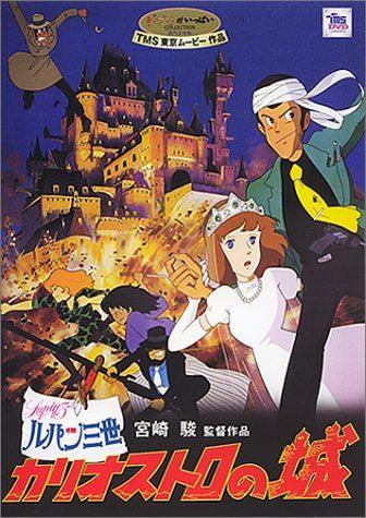 Lupin2