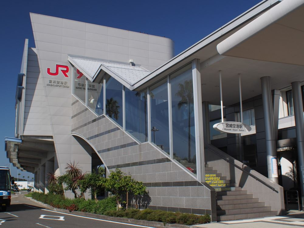 JR宮崎空港線 宮崎空港駅③