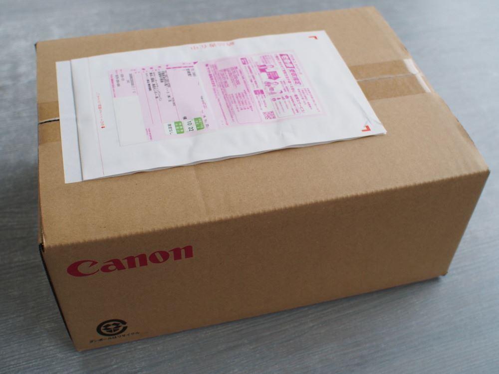 Canon電卓 KS-50TH①