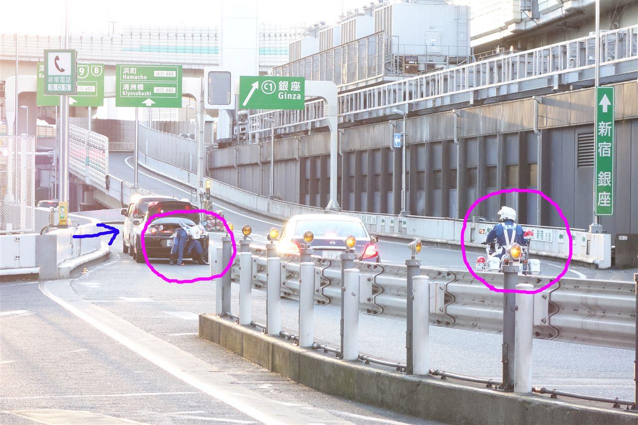 ジャンクション 箱崎
