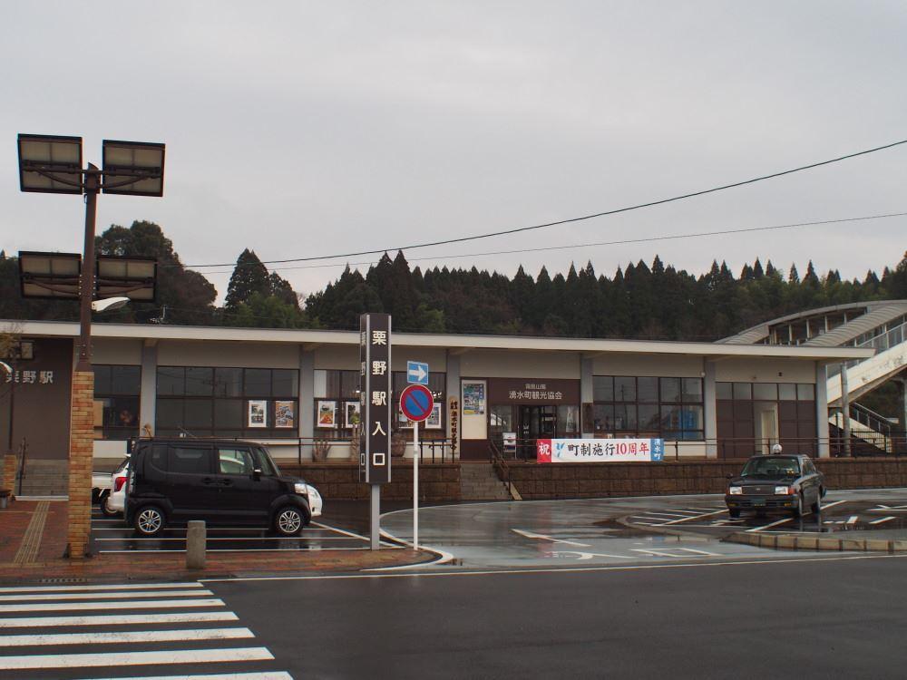 JR肥薩線 栗野駅①