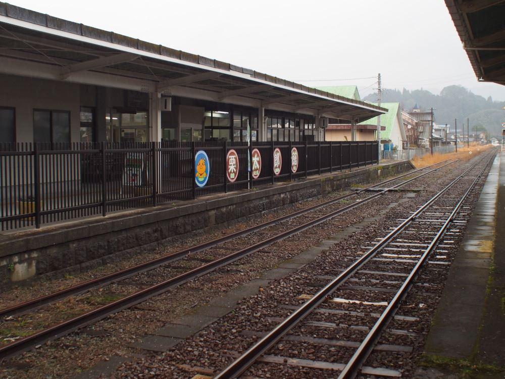 JR肥薩線 栗野駅 駅舎ホーム側