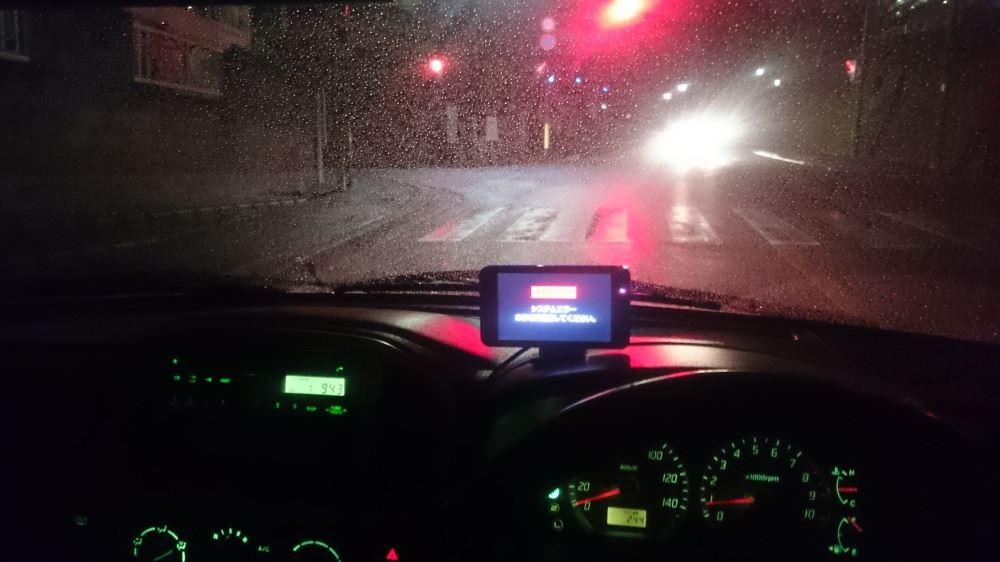 雨のドライブ♪