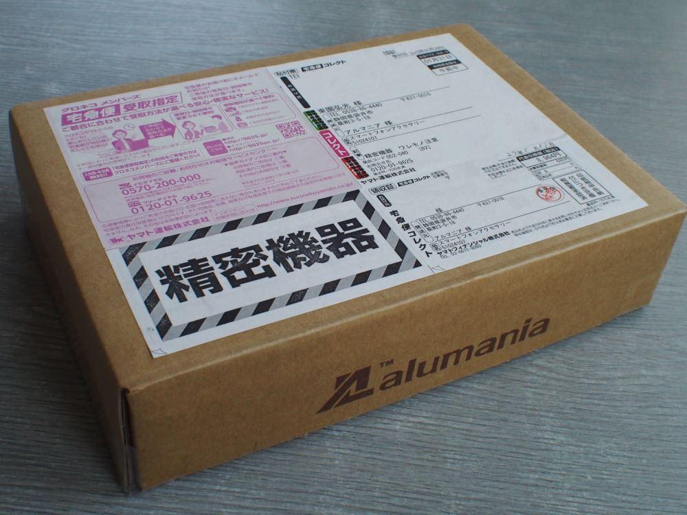alumania XperiaZ3C用EDGE_LINE①