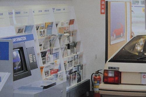 かつて西武百貨店が自動車販売を...