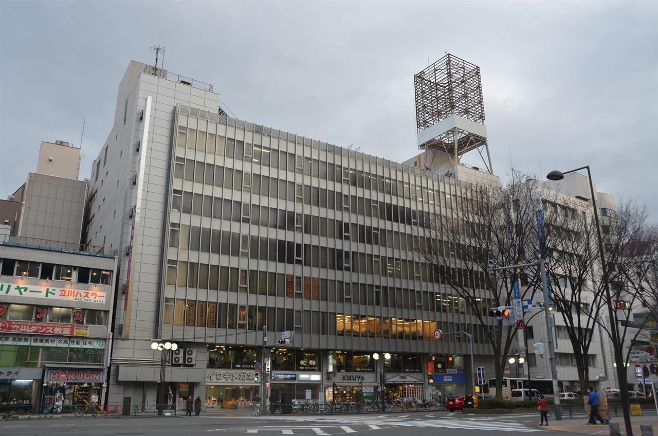 菊屋ビルディング(旧緑屋 立川店...